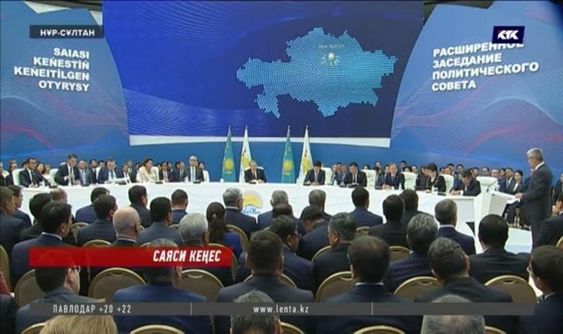 Нұрсұлтан Назарбаев «Nur Otan» партиясы саяси кеңесінің жиынын өткізді