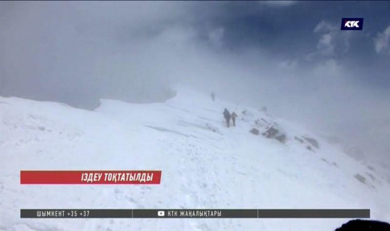 Тянь-Шаньда із-түссіз жоғалған альпинистерді іздеу жұмыстары уақытша тоқтатылды