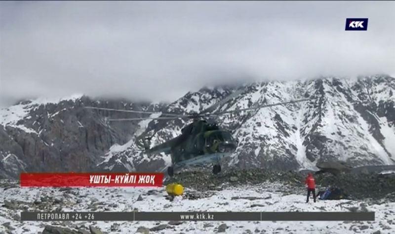 Тянь-Шаньда із-түссіз жоғалған альпинистерді іздеу жұмыстары еш нәтиже берер емес