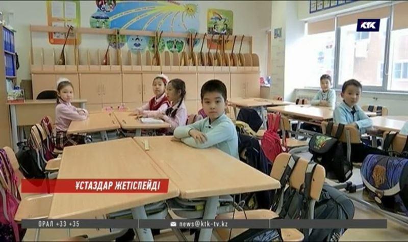 Нұр-Сұлтандағы мектептерде 200-ден астам мұғалім жетіспейді