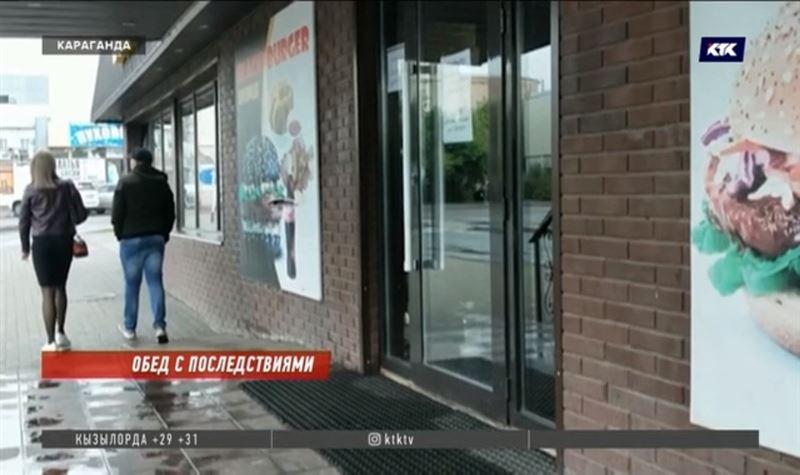 13 человек отравились, пообедав в карагандинском кафе