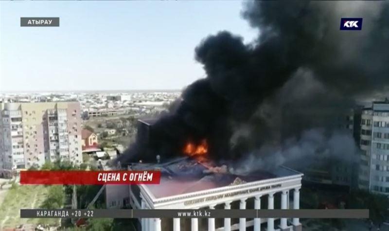 В Атырау едва не сгорел театр