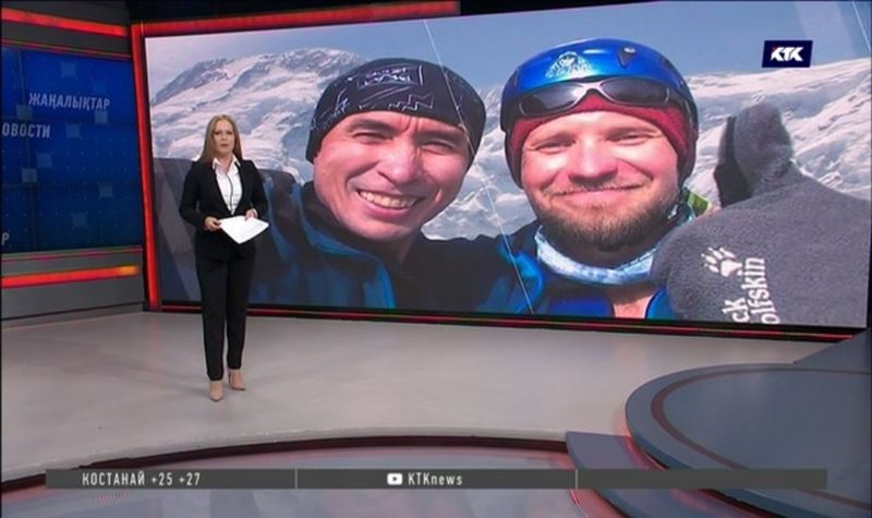 Поиски казахстанских альпинистов в горах Тянь-Шаня закончены
