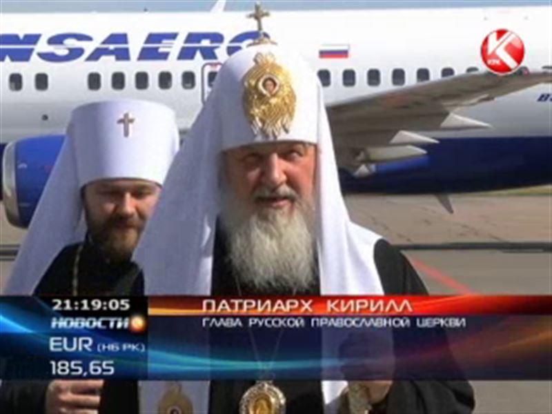 В Астану прибыл глава русской православной церкви Патриарх Московский и всея Руси Кирилл