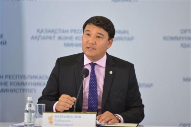 Габидулла Оспанкулов назначен секретарем правящей партии Nur Otan