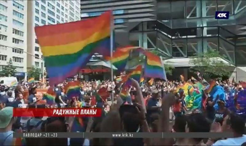 Активисты казахстанских ЛГБТ-сообществ подали заявку на проведение митингов