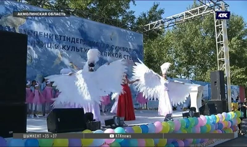 В Акмолинской области состоялся фестиваль«Символика птиц в культуре Великой степи»