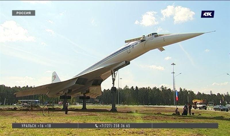 Его первым рейсом была Алма-Ата: в Подмосковье установлен памятник Ту-144