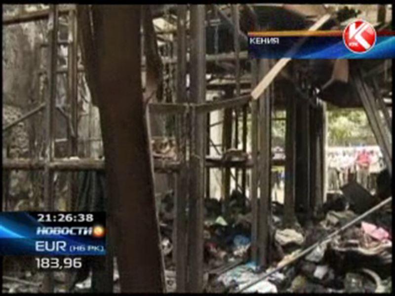 Мощный взрыв прогремел в Кении