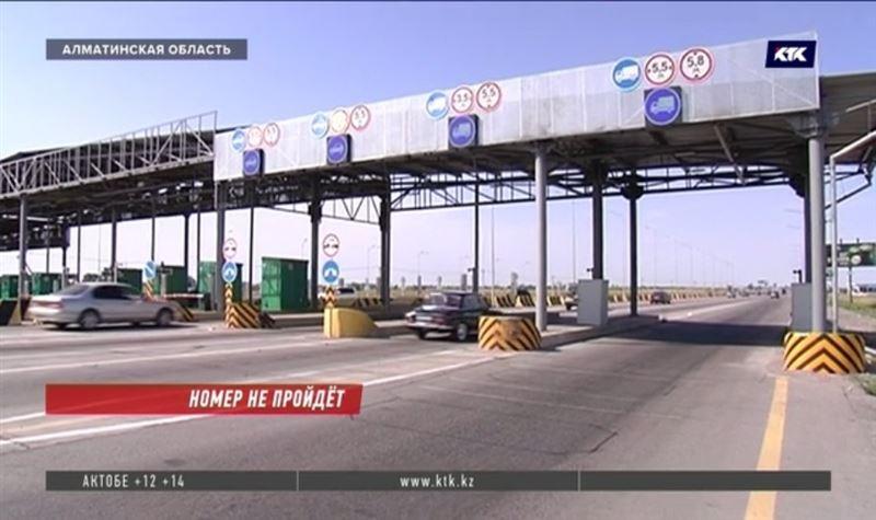 Водителей, пытающихся бесплатно проехать по платным дорогам, ожидает штраф