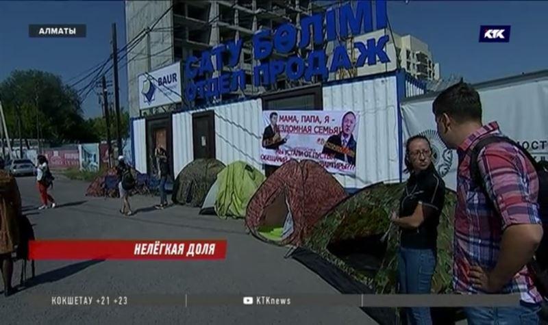 Отчаявшиеся ипотечники разбили на стройке палаточный лагерь
