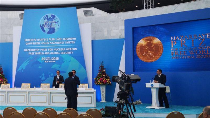 Назарбаевскую премию за мир без ядерного оружия вручат в Нур-Султане