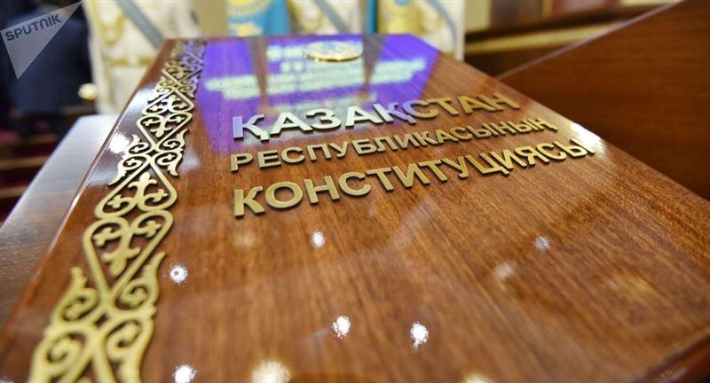 Сегодня в Казахстане отмечают День Конституции