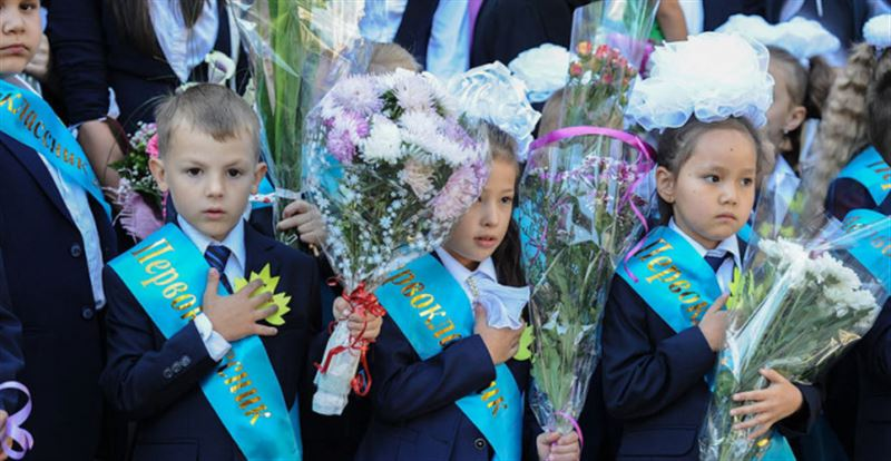 1 сентября в Казахстане отмечают День знаний