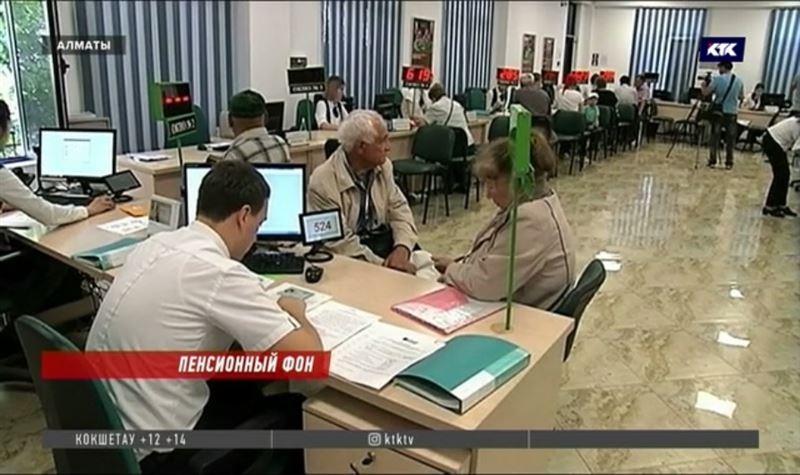 Токаев поддержал идею о досрочном использовании пенсионных накоплений