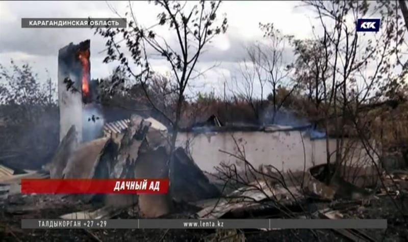 753 дачных участка охватил пожар в Темиртау