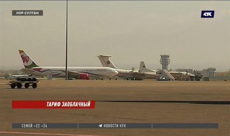 Члены правительства и национальный авиаперевозчик рассказали, при каких условиях могут подешеветь перелёты