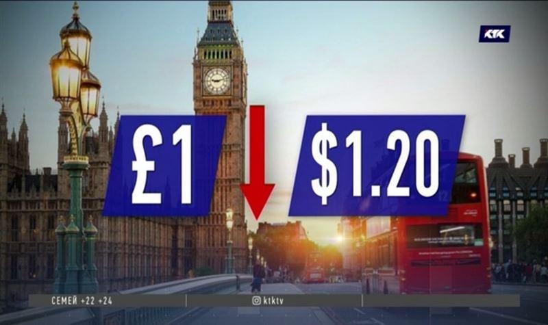 Английский фунт достиг трёхлетнего минимума