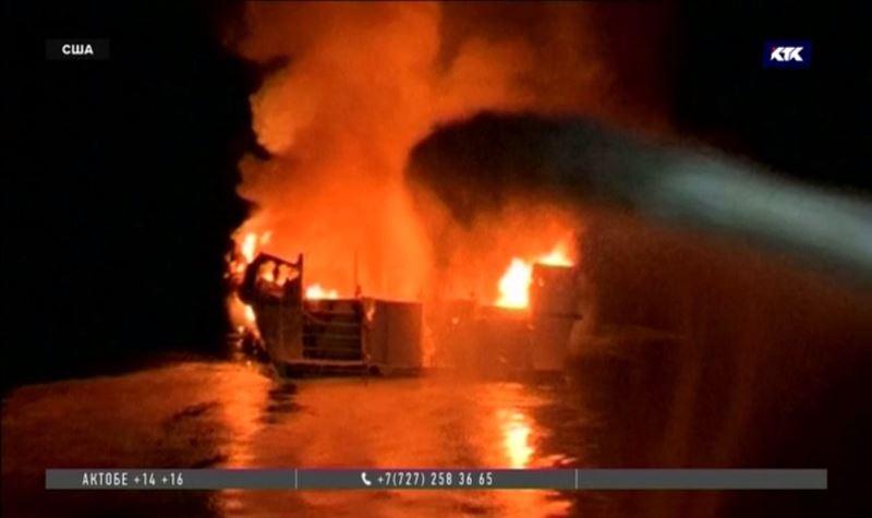 В США во время пожара на прогулочном катере спасся только экипаж