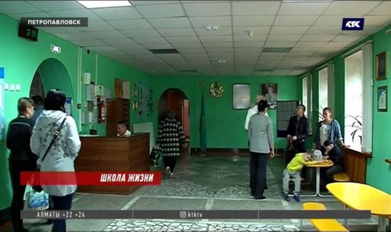 Петропавловских детей-аутистов лишили возможности ходить в школу