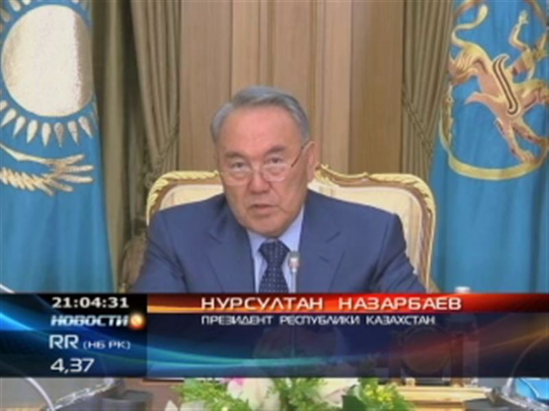 Назарбаев провёл экстренное совещание и назвал события на заставе «Арканкерген» терактом