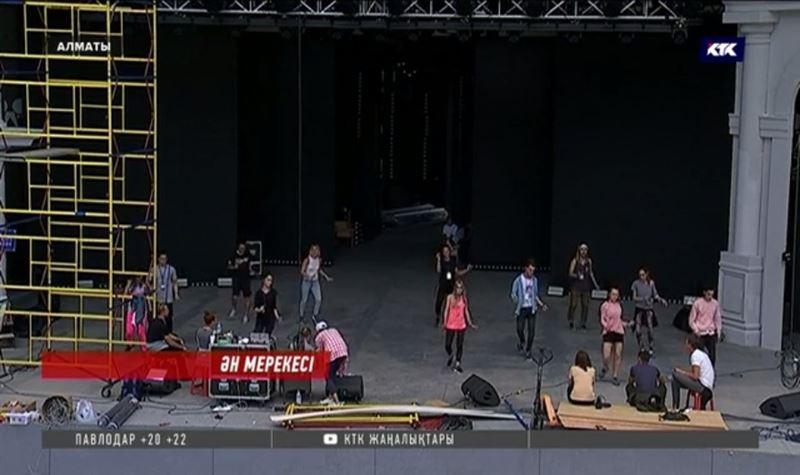 «Алматы – іңкәрім менің»: Төрт сағат, 50-ге жуық ән, 100-ге жуық әнші
