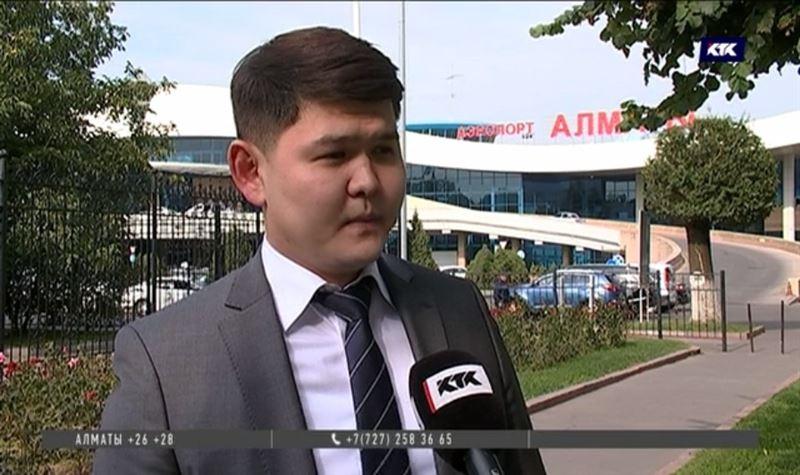 Дорогое топливо и лизинг самолётов – аэропорт Алматы назвал причины стоимости авиабилетов