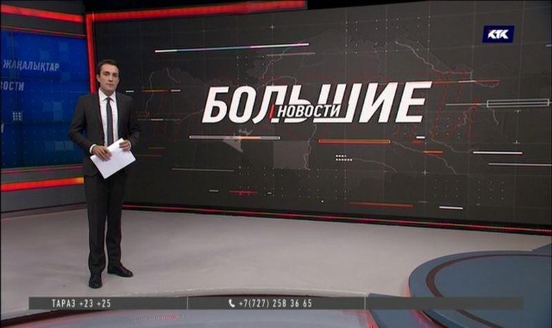 7 сентября начнётся новый сезон «Больших новостей»