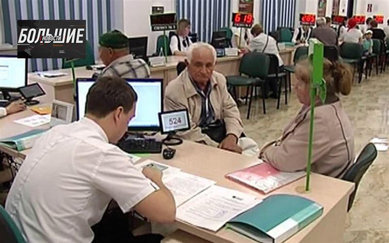 «Лучше отдать, чем разбазаривать» – эксперты об использовании пенсионных накоплений