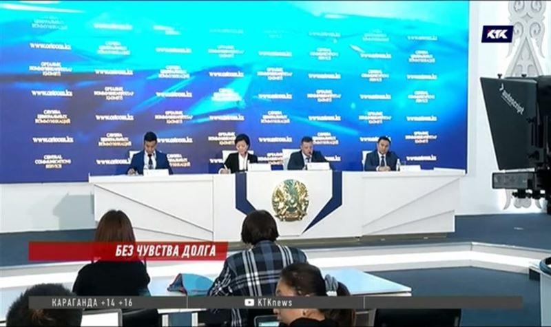 В Нацбанке рассказали, попадут ли участники кредитной амнистии в чёрный список