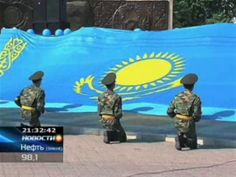Казахстан с размахом отмечает День государственных символов