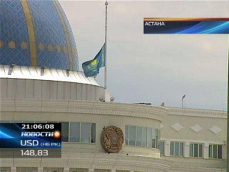 5 июня - день первого в истории независимого Казахстана общенационального траура