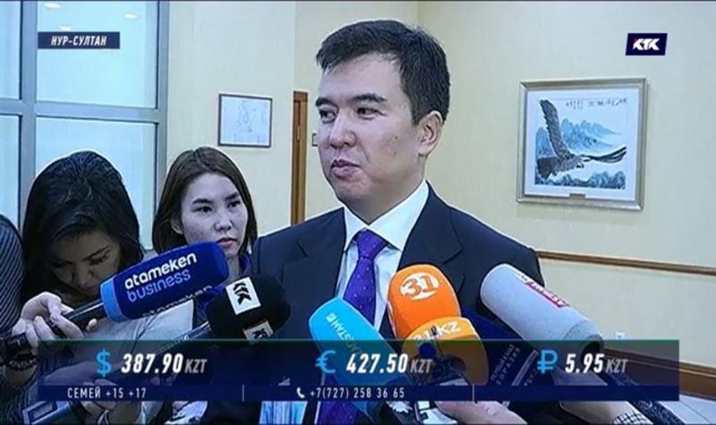 Министра Даленова устраивает плавающий курс тенге