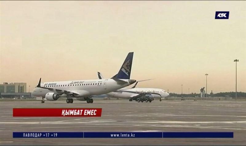 Air Astana аспандап тұрған билет құнын арзандатпайды