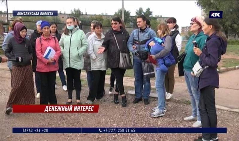 Больше 100 семей в Акмолинской области вернут адресную помощь