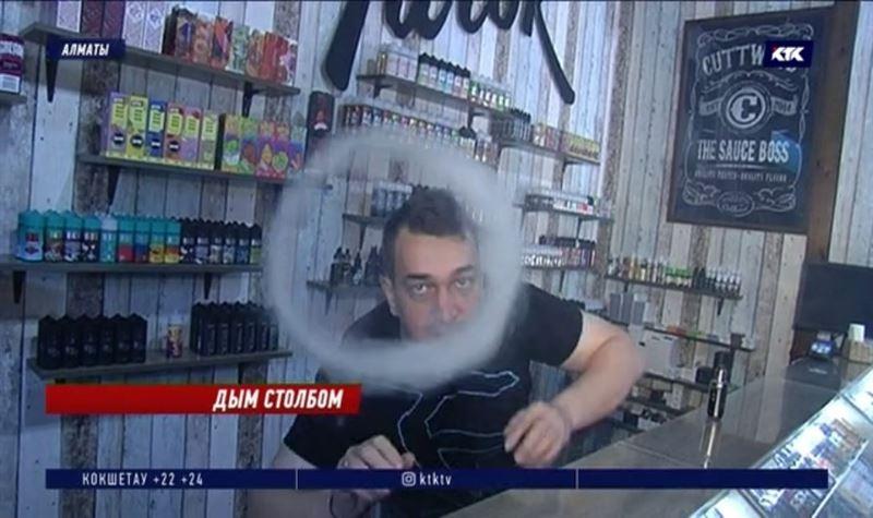 Курильщики Казахстана не готовы расстаться с вейпами даже после смерти «парильщиков» в США