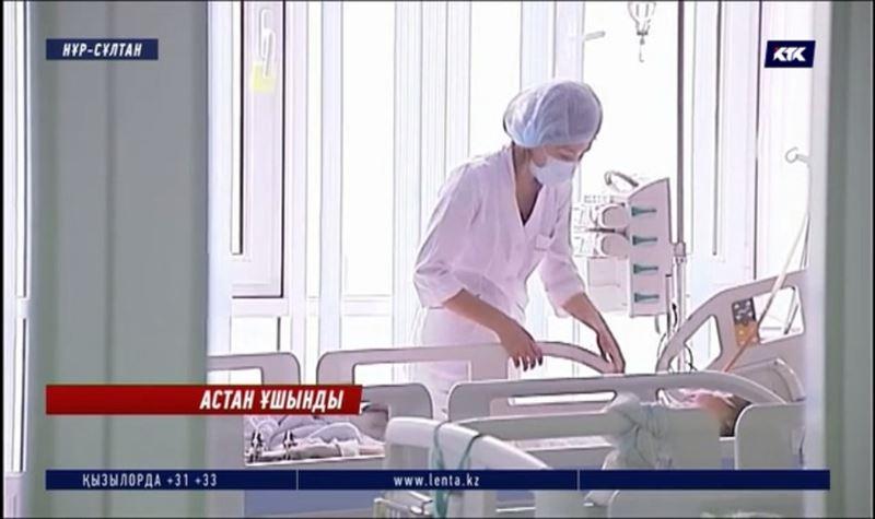 Балаларды дамыту орталықтарының бірінен ішек инфекциясы шықты