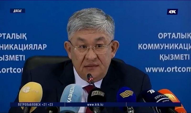В Казахстане сменился госсекретарь