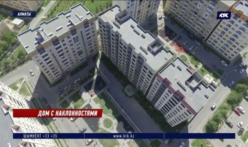 Жильцам новостроек в Алматы страшно находиться в давших крен домах