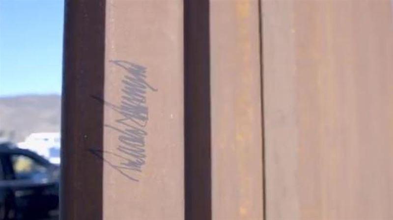 Трамп оставил автограф на стене у мексиканской границы