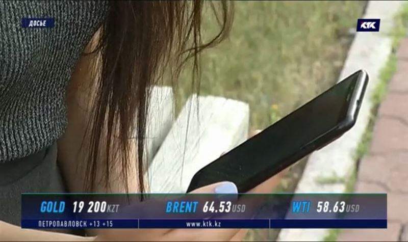 Налогоплательщики будут получать SMS