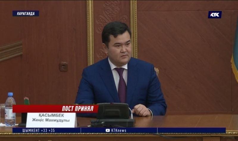 Касымбек пообещал улучшить жизнь карагандинцев