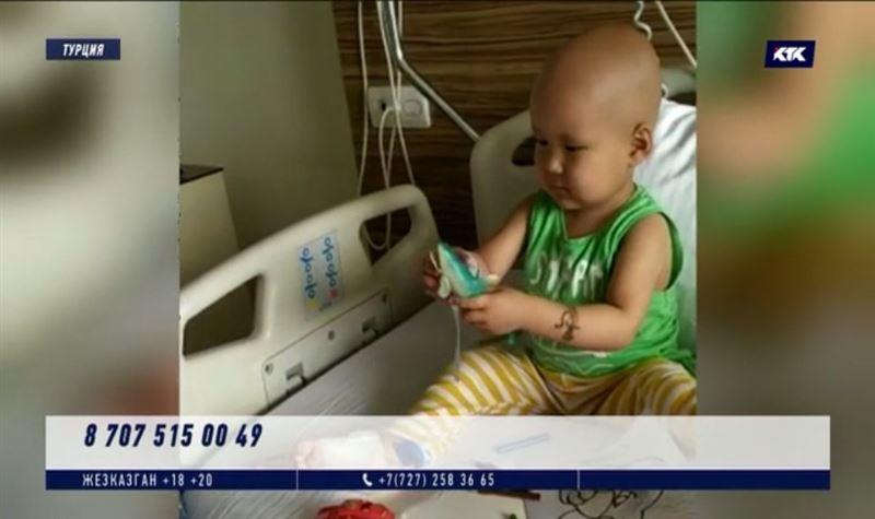 Родители малыша с двумя видами онкологии выставили на продажу дом