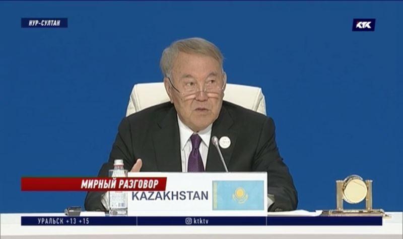 Назарбаев предложил создать общий список террористов и международных ОПГ