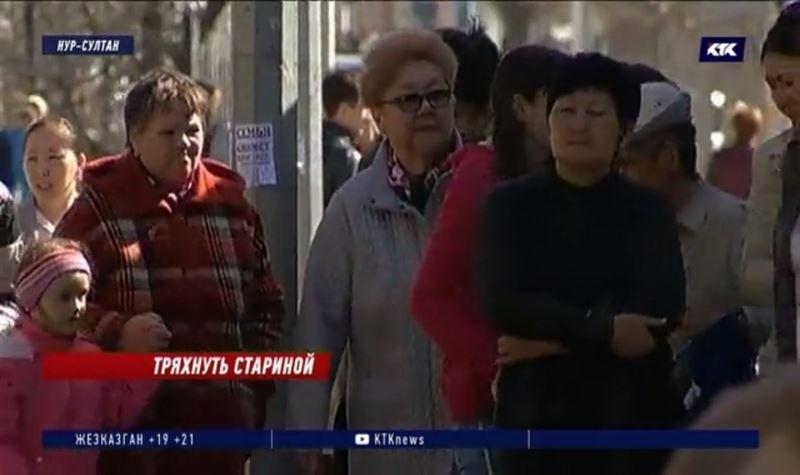 Казахстан стремительно стареет, поэтому пенсионный возраст для женщин вряд ли изменят