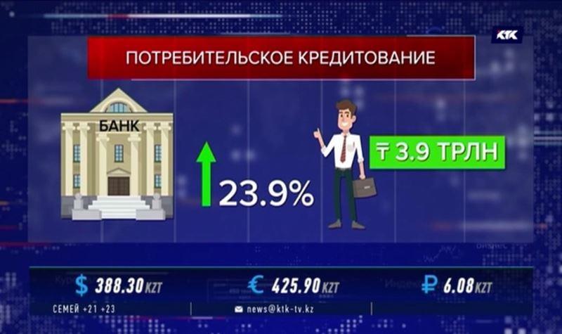 Казахстанцы взяли у банков 4 триллиона тенге