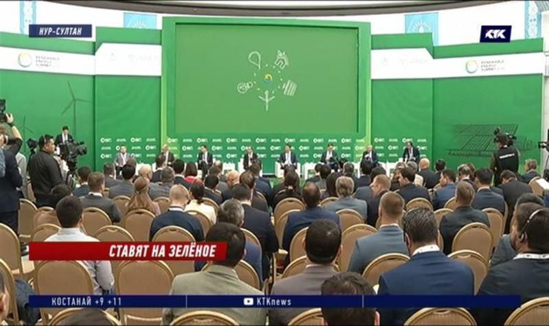 «Зелёной» экономике в Казахстане нужны деньги и инвесторы