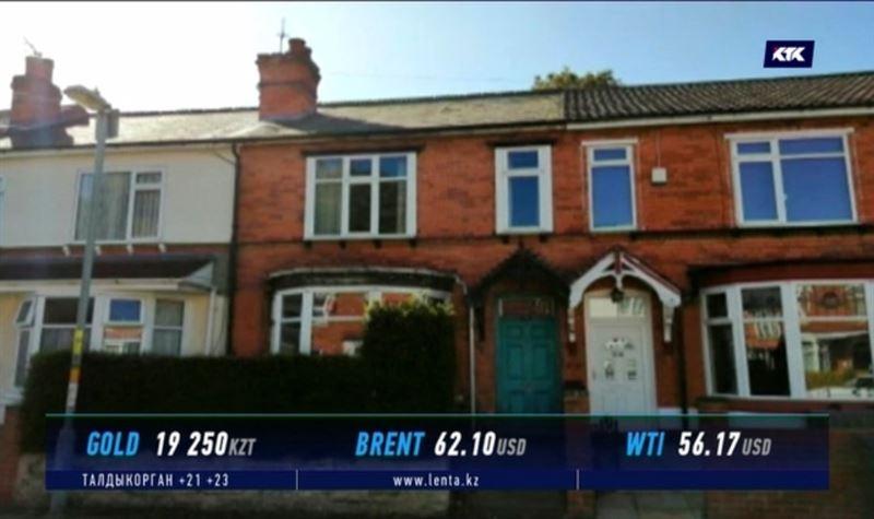 Дом можно купить за 485 тенге в Бирмингеме