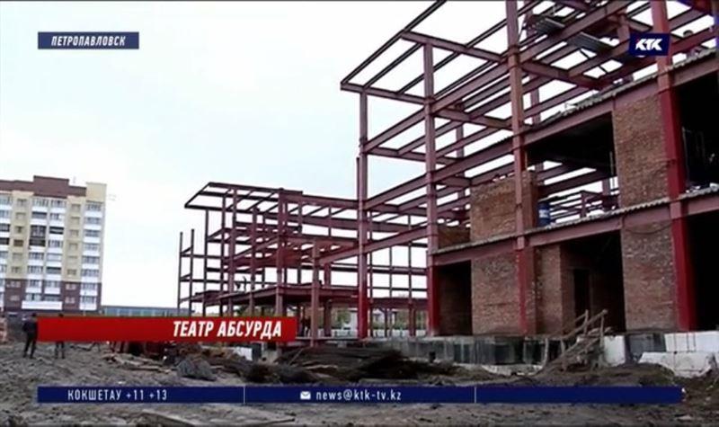 Открытие нового театра в Петропавловске сорвано строителями