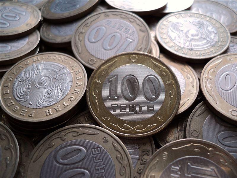 Национальный банк Казахстана выпустил бриллиантовые монеты с филином